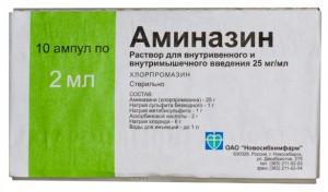 Aminazin_chlorpromazine